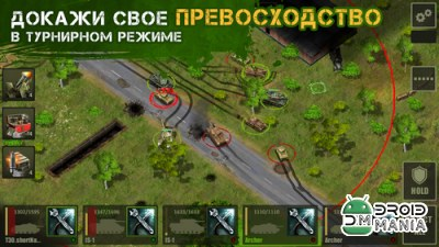Скриншот Iron 5: Tanks №2