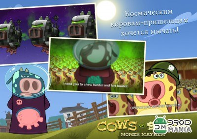 Скриншот Cows Vs Sheep: Mower Mayhem №2
