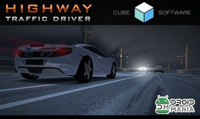 Скриншот Highway Traffic Driver №2