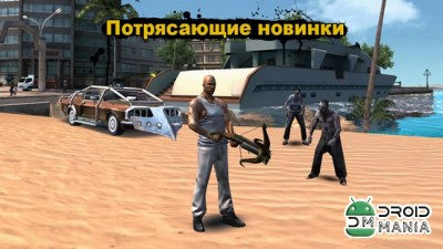 Скриншот Gangstar Rio: City of Saints №2
