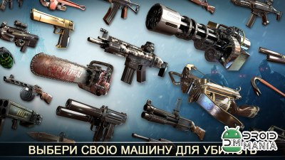 Скриншот DEAD TRIGGER 2: ZOMBIE SHOOTER №2