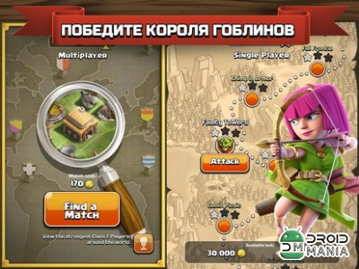 Скриншот Clash of Clans №3