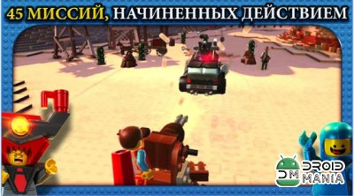 Скриншот The LEGO Movie Video Game №3