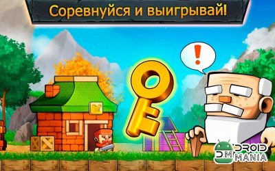 Скриншот Dig Out! №3