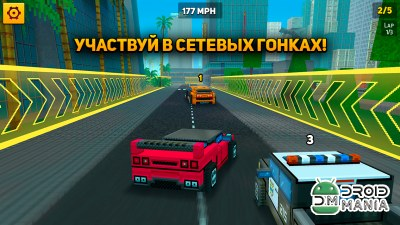 Скриншот Block City Wars + skins export №3