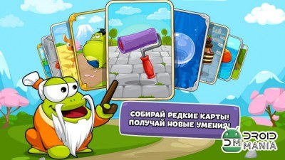 Скриншот Tap the Frog Faster №3