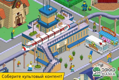 Скриншот The Simpsons: Tapped Out №3