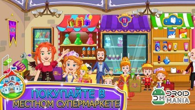 Скриншот My Little Princess: Магазины / My Little Princess: Stores №3