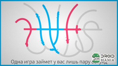 Скриншот Lines - Physics Drawing Puzzle №3