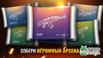 Скриншот The Last Stand: Battle Royale №3