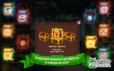Скриншот Marmok's Team Monster Crush №3