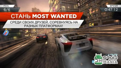 Скриншот Need for Speed: Most Wanted №3