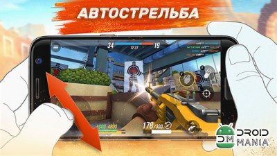 Скриншот Guns of Boom - Онлайн Шутер / Guns of Boom - Online Shooter №3
