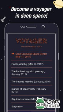 Скриншот Voyager: The Farthest Signal №3