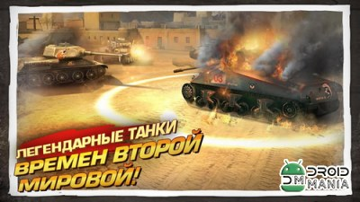 Скриншот Brothers in Arms 3 №3