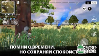 Скриншот Last Battleground: Survival №3