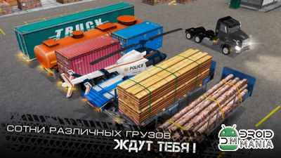 Скриншот World of Truck: Build Your Own Cargo Empire №3