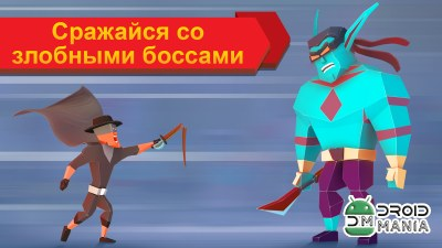 Скриншот Fling Fighters №3