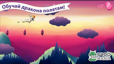 Скриншот Ever After High: Baby Dragons №3