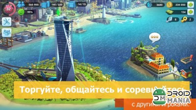 Скриншот SimCity BuildIt №3