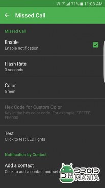 Скриншот Light Manager Pro - LED Settings №3