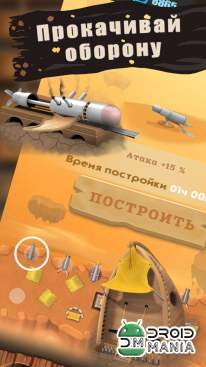 Скриншот Airfort: Battle of Pirate Ships №3