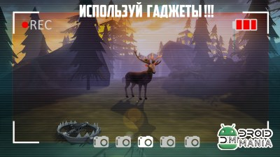 Скриншот Bigfoot Monster Hunter №3