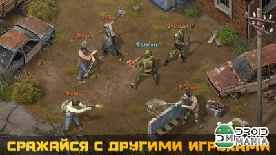 Скриншот Dawn of Zombies: Survival after the Last War №3