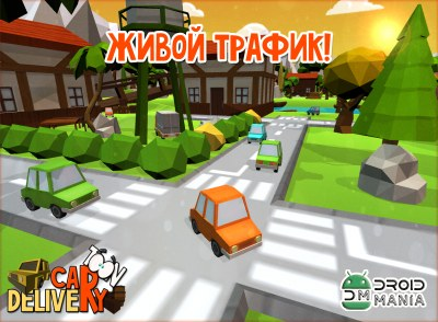 Скриншот Car Toon Delivery Simulator №3