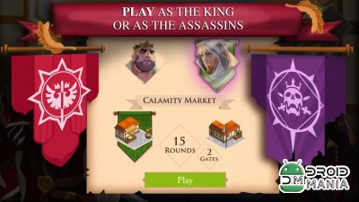 Скриншот King and Assassins: The Board Game №3