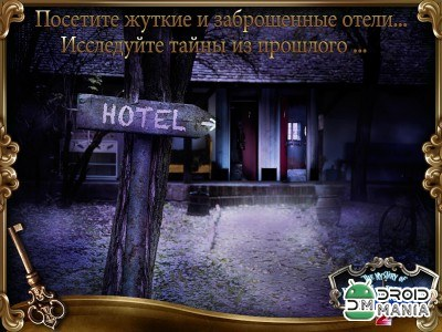 Скриншот Mystery of Haunted Hollow 2 №3
