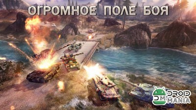 Скриншот Infinite Tanks (iOS) №3