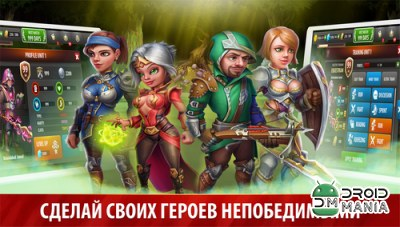 Скриншот Hero Rush: Война Кланов / Hero Rush: The Mad King №3