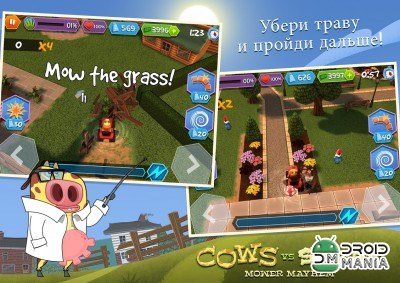 Скриншот Cows Vs Sheep: Mower Mayhem №3