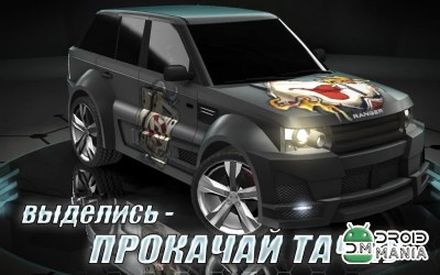 Скриншот Traffic Nation: Уличные гонки / Traffic Nation: Street Drivers №3