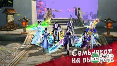 Скриншот Легенды кунг фу: Сага / Age of Wushu Dynasty №3