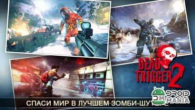 Скриншот DEAD TRIGGER 2: ZOMBIE SHOOTER №3