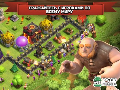Скриншот Clash of Clans №4