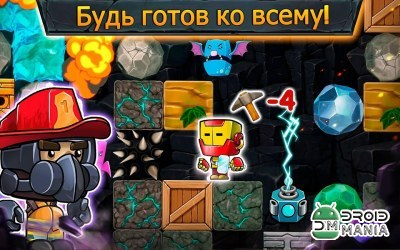 Скриншот Dig Out! №4