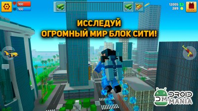 Скриншот Block City Wars + skins export №4