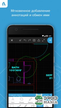 Скриншот AutoCAD — редактор файлов DWG / AutoCAD - DWG Viewer & Editor №4