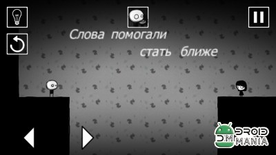 Скриншот That Level Again 3 №4