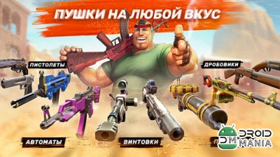 Скриншот Guns of Boom - Онлайн Шутер / Guns of Boom - Online Shooter №4