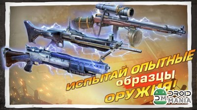 Скриншот Brothers in Arms 3 №4