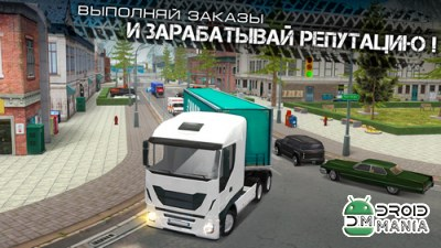 Скриншот World of Truck: Build Your Own Cargo Empire №4