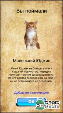 Скриншот Pocket Cats GO №4