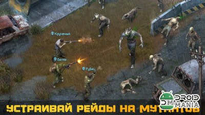 Скриншот Dawn of Zombies: Survival after the Last War №4