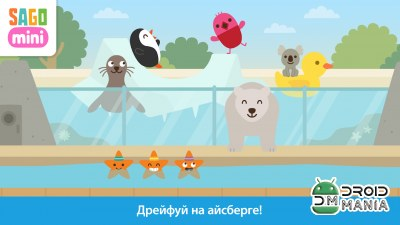 Скриншот Sago Mini Zoo / Sago Mini Зоопарк №4