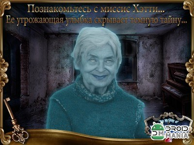 Скриншот Mystery of Haunted Hollow 2 №4