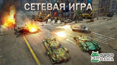 Скриншот Infinite Tanks (iOS) №4